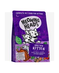 Meowing Heads kassipoja täissööt smitten kitten 450g