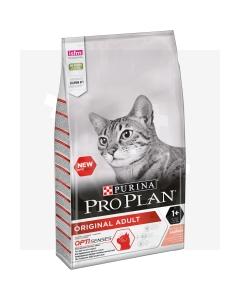 Pro Plan Cat Adult kassitoit lõhe ja riisiga 10 kg
