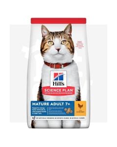 Hills kassi täissööt kana 7+ 300g